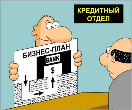 получение визы в болгарию с помощью турагентства